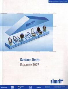 katalog_simrit